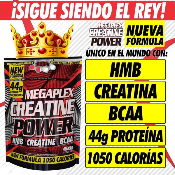 megaplex-nuevo